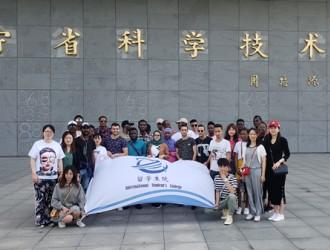 留学生院组织留学生参观辽宁省科技馆