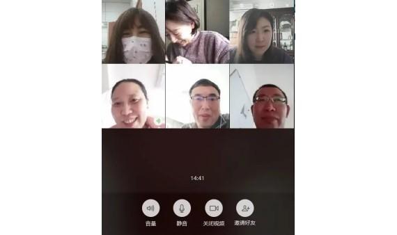 信息与控制工程系领导班子召开视频会议总结部署近期工作
