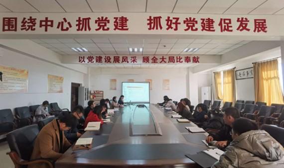 机关党总支组织开展发展党员工作实务培训会