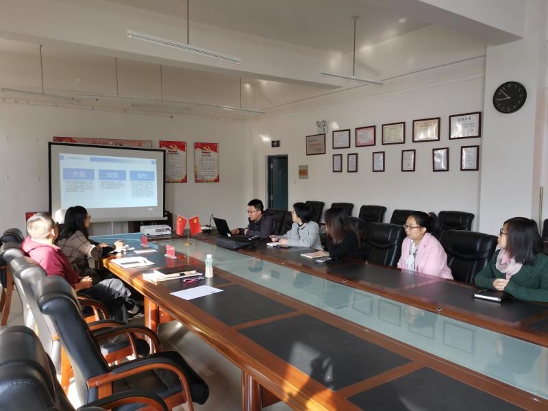 建筑与规划学院完成新进教师转正汇报工作 (2)
