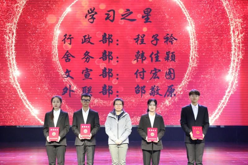聚梦成帆·共臻高远—学生工作处召开大学生自律委员会工作会议2