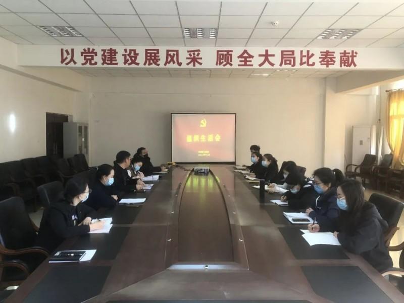 1学生工作处-机关第二党支部召开政治体检专题组织生活会1