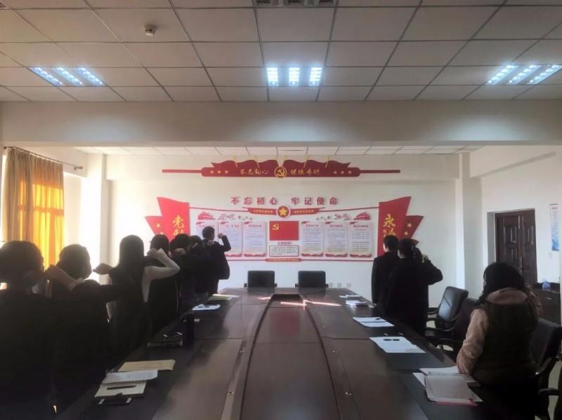 1学生工作处-机关第二党支部召开政治体检专题组织生活会2