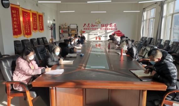 建筑与规划学院召开党政联席扩大会议传达部署评估工作