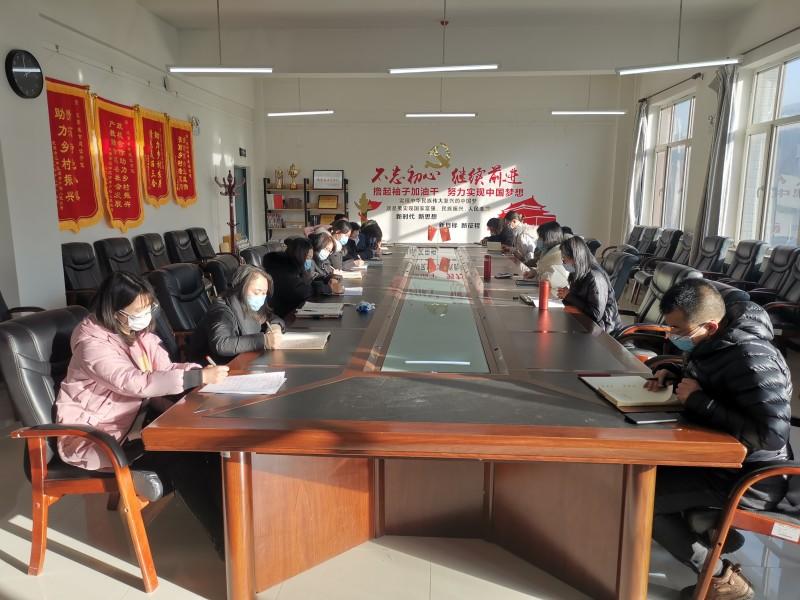 2建筑与规划学院召开党政联席扩大会议传达部署评估工作