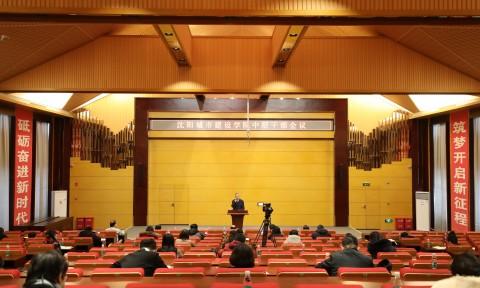 学校召开中层干部会议部署迎评工作
