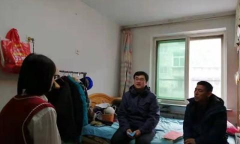 学校党委开展春节前夕走访慰问困难学生