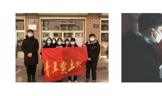 """战""""疫""""面前党旗红——管理系学生党员在行动"""