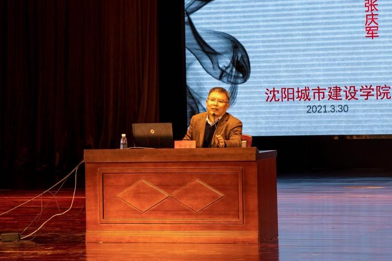 我校隆重举行第一届班墨文化节启动仪式11