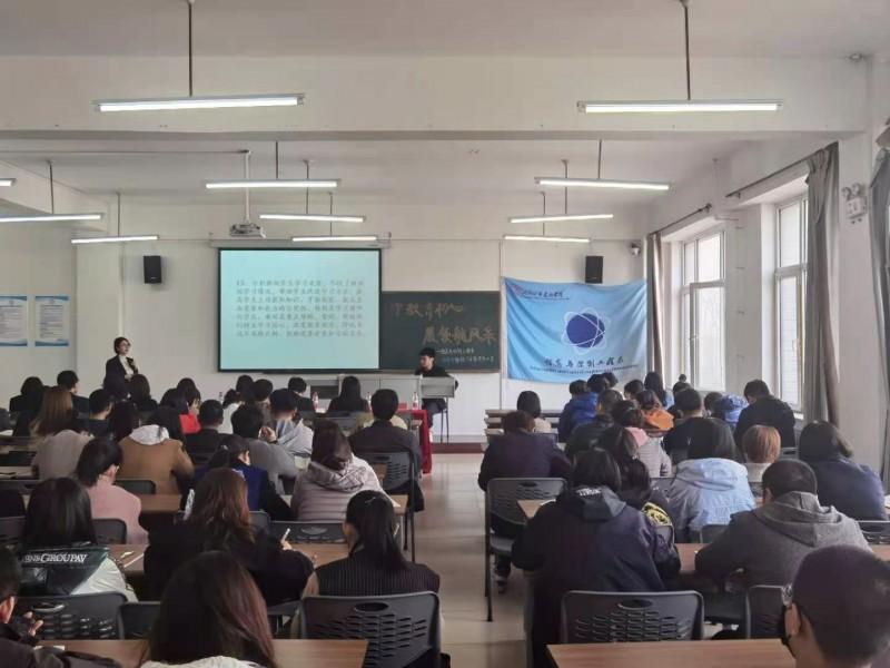 3、信息与控制工程系召开班导师经验交流会 新闻稿 (3)