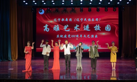 学校举办高雅艺术进校园之民族音乐会