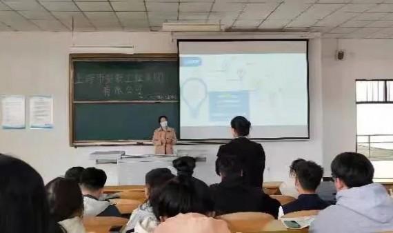 招聘会 | 上海市安装工程集团有限公司辽宁分公司