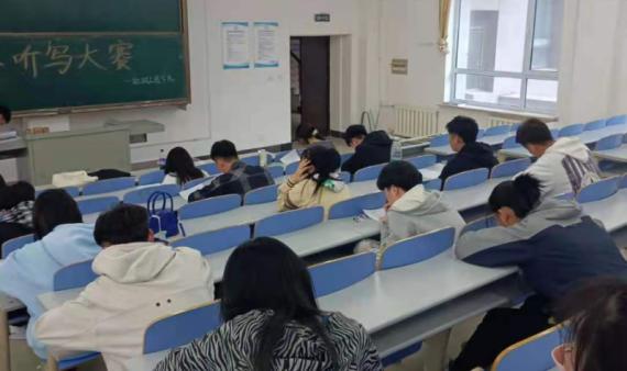 """机械工程学院举办""""汉字听写大赛"""""""