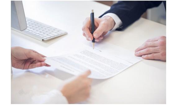 关于强化学校对外签订请款合同管理的通知