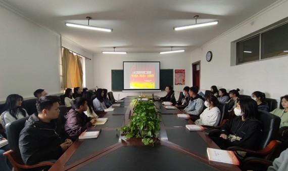 土木工程系学生党支部组织开展党史学习教育专题党课