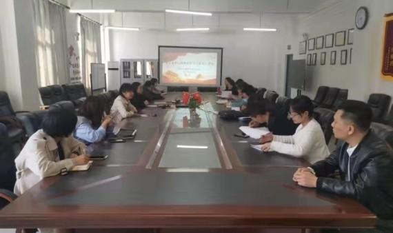 建筑与规划学院党总支召开中心组理论学习扩大会议