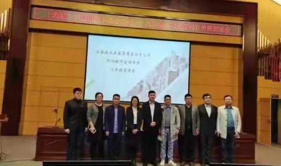 上海建工五建东北分公司—沈阳城市建设学院订单班宣讲会顺利举行