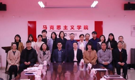 我院应邀参加辽宁省大中小学思政教育一体化建设试点协议签署仪式