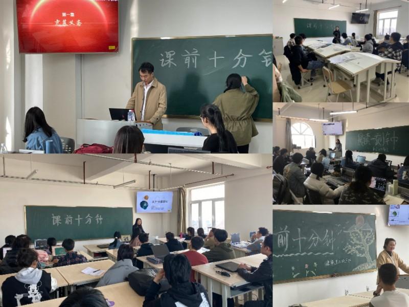 建筑与规划学院组织班导师开展课前十分钟活动