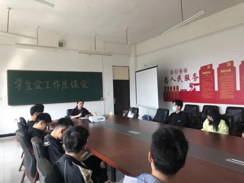 4、信息与控制工程系学生会召开工作座谈会 新闻稿