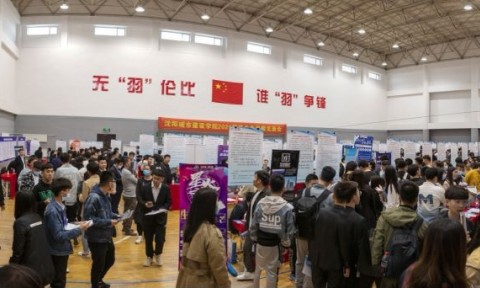 中国福彩app官方下载联合沈阳市人才市场举办2021届毕业
