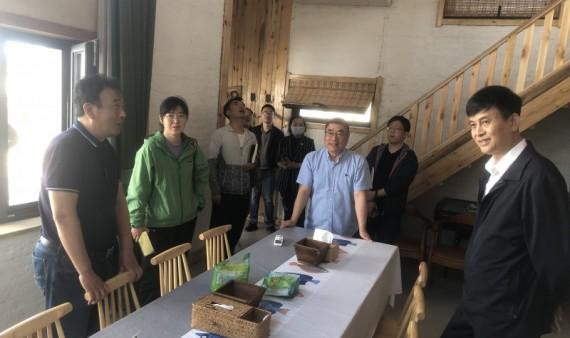 乡镇建设学院参加省政府政策研究室调研活动