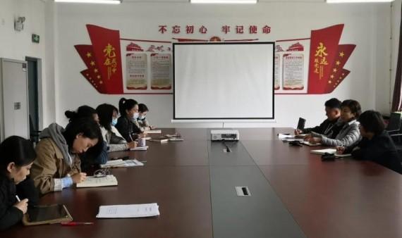 中国福彩app官方下载系召开2021届毕业生就业工作推进会