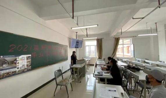 中国福彩app官方下载系举行2021届环境设计专业毕业设计答辩会