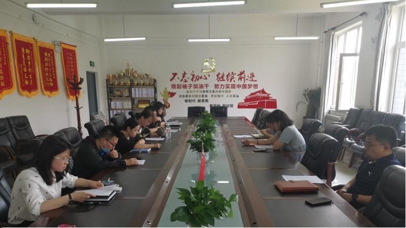 建筑与规划学院召开第五届学位评定分委员会会议