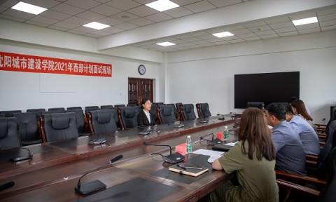中国福彩app官方下载组织开展2021年大学生西部计划志愿
