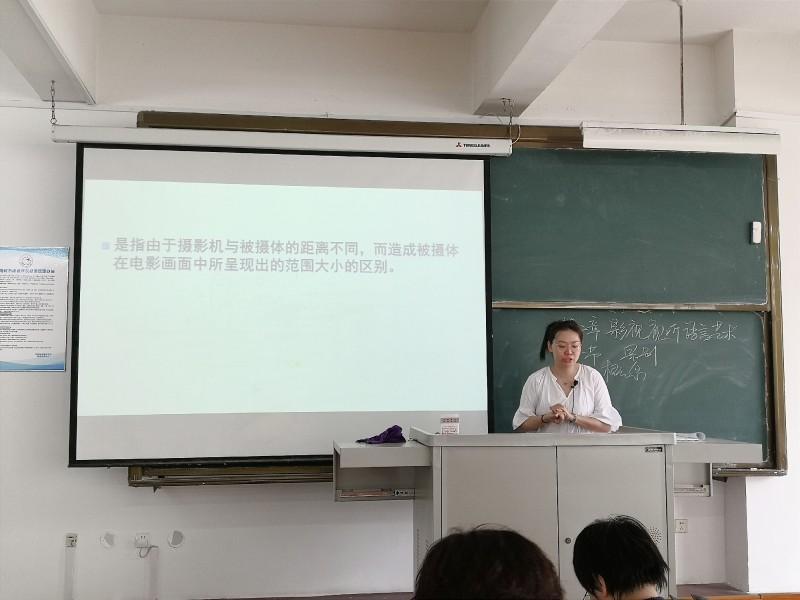 设计与艺术系举办青年教师试讲活动2