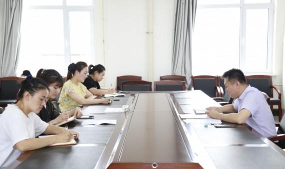 机关第七党支部召开党史学习教育专题组织生活会