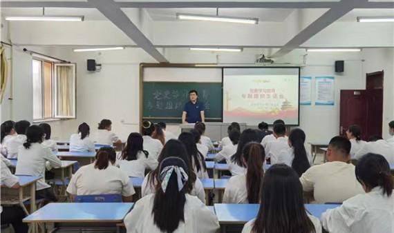 管理系学生第一党支部召开党史学习教育专题组织生活会