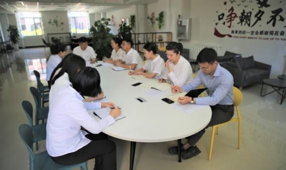 机关第二党支部召开党史学习教育专题组织生活会