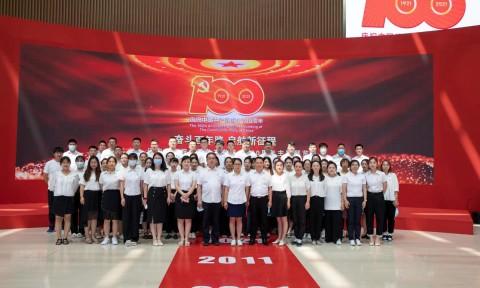 机关党总支组织参观辽宁省庆祝中国共产