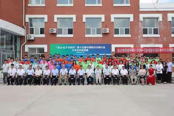 1、返稿在投递-市政环境-学校在第十五届中国制冷空调行业大学生科技竞赛中喜获三等奖 (1)