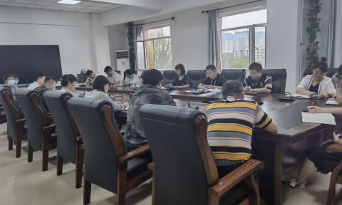 学校召开新学期安全工作会议