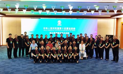 中国福彩app官方下载教师参加中华人民共和国第十四届运