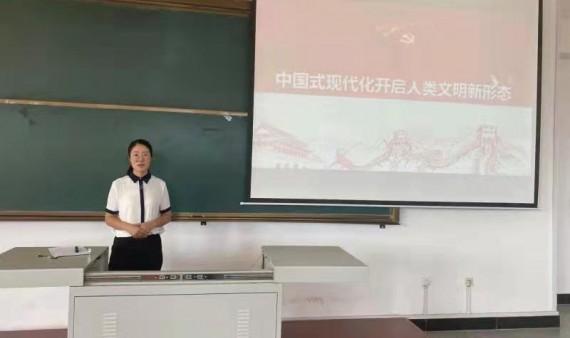 马克思主义学院组织思政课教学基本功大赛沙龙活动
