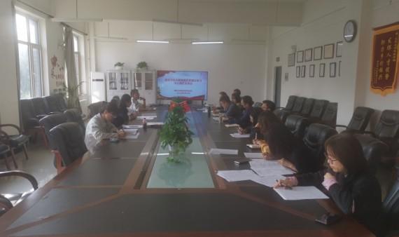 建筑与规划学院党总支召开中心组理论学习(扩大)会议