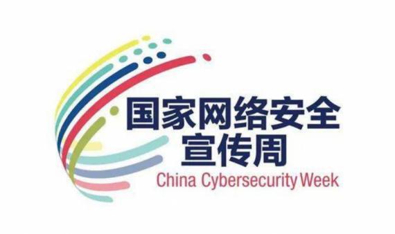 网络安全必备技能之生活篇