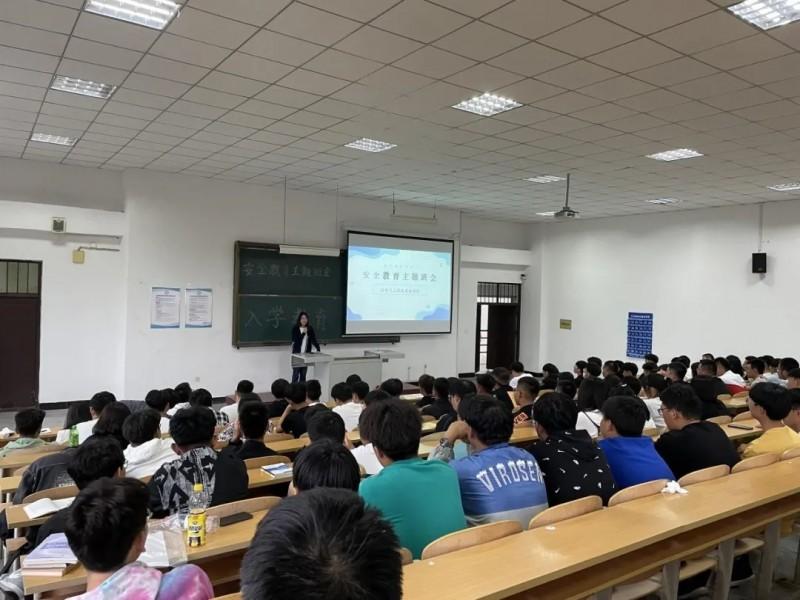 """7、信息与控制工程系开展""""新生入学教育之安全教育""""主题班会 (1)"""