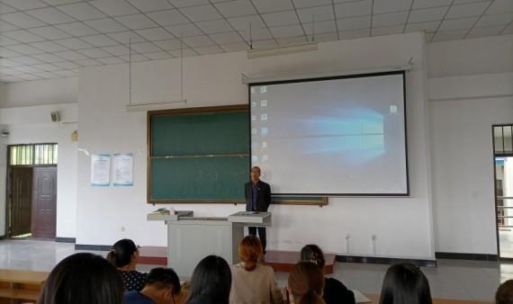 马克思主义学院开展第十期思政大讲堂活动