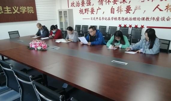 思政体育党总支召开网络安全宣传周启动仪式