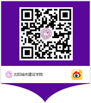 【头头体育app】引领中国改革开放的新浪潮
